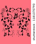 florid floral pattern... | Shutterstock .eps vector #1181370793