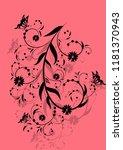 florid floral pattern... | Shutterstock .eps vector #1181370943
