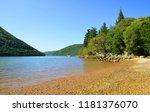 limski fjord in istria.... | Shutterstock . vector #1181376070