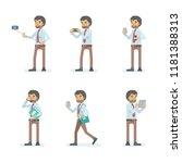 vector young adult man in...   Shutterstock .eps vector #1181388313