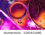 the cosmic galaxy. planets in... | Shutterstock . vector #1181411680