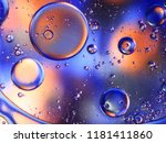 the cosmic galaxy. planets in... | Shutterstock . vector #1181411860