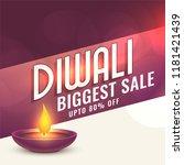happy diwali sale banner design | Shutterstock .eps vector #1181421439