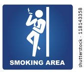 Smoking Area Signage