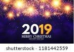 happy hew 2019 year  fileworks  ... | Shutterstock .eps vector #1181442559