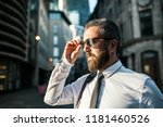 hipster businessman with... | Shutterstock . vector #1181460526