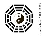 yin and yang symbol with bagua...   Shutterstock .eps vector #1181485459