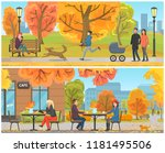 cafe with tables and clients... | Shutterstock .eps vector #1181495506