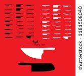 set of butcher meat knives for... | Shutterstock .eps vector #1181508040