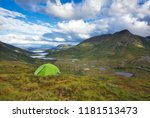 camping in the nature.... | Shutterstock . vector #1181513473