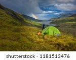 camping in the nature.... | Shutterstock . vector #1181513476