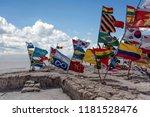 salar de uyuni  bolivia  march...   Shutterstock . vector #1181528476