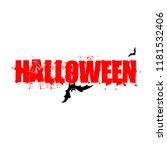 halloween text lettering design ... | Shutterstock .eps vector #1181532406