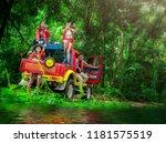 group of asian friends... | Shutterstock . vector #1181575519
