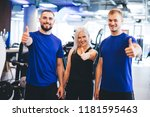 three happy people at the gym...   Shutterstock . vector #1181595463