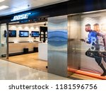 hong kong   september 17  2018  ... | Shutterstock . vector #1181596756