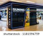 hong kong   september 17  2018  ... | Shutterstock . vector #1181596759
