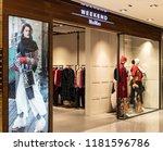 hong kong   september 17  2018  ... | Shutterstock . vector #1181596786