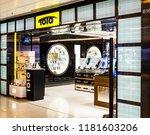 hong kong   september 17  2018  ... | Shutterstock . vector #1181603206