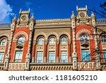 kiev  ukraine   september 2018  ...   Shutterstock . vector #1181605210