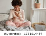 it wil be start of new life ... | Shutterstock . vector #1181614459