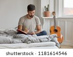 view of busy talented musician... | Shutterstock . vector #1181614546