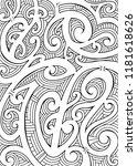 polynesian ethnic ornament.... | Shutterstock .eps vector #1181618626