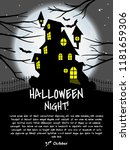 halloween background with... | Shutterstock .eps vector #1181659306