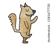 cartoon doodle dancing dog | Shutterstock . vector #1181677720