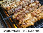 meat is grilled | Shutterstock . vector #1181686786