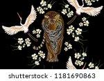 beautiful seamless vector... | Shutterstock .eps vector #1181690863