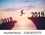 silhouette of man jumping from... | Shutterstock . vector #1181692570