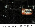 mexico df street | Shutterstock . vector #1181699110