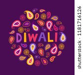diwali greeting card with... | Shutterstock .eps vector #1181716126