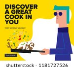 cool hipster man cooking. man... | Shutterstock .eps vector #1181727526