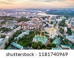 aerial view of saint sophia... | Shutterstock . vector #1181740969