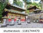 japan nikko   oct 20  2016 ... | Shutterstock . vector #1181744470