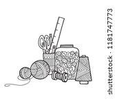 vector illustration of... | Shutterstock .eps vector #1181747773