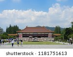 nanjing  china   aug 4th  2018  ... | Shutterstock . vector #1181751613