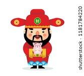 cute cartoon chinese god of... | Shutterstock .eps vector #1181784220