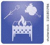 brazier  zephyr and chicken...   Shutterstock .eps vector #1181801986