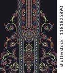 textile fabric neck... | Shutterstock . vector #1181825890