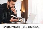 bearded businessman is standing ... | Shutterstock . vector #1181826823