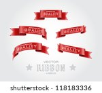 a set of red vector silky... | Shutterstock .eps vector #118183336