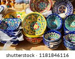 blue and yellow decorative... | Shutterstock . vector #1181846116