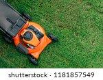 Lawn mowers cut grass. garden...