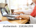 islam woman working with... | Shutterstock . vector #1181861503