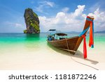 thai traditional wooden... | Shutterstock . vector #1181872246