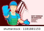 llustration  worker with an... | Shutterstock .eps vector #1181881153