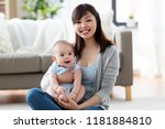 family and motherhood concept   ... | Shutterstock . vector #1181884810
